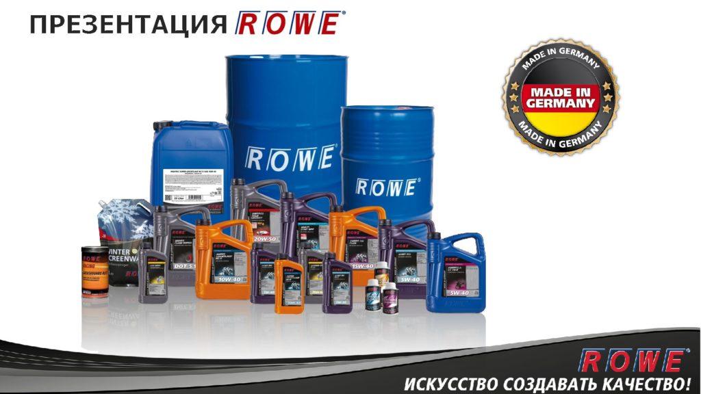 ROWE презентация бренда