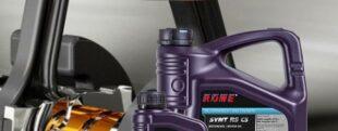 ROWE новый продукт класса вязкости  SAE 0W-20 для новейших моделей легковых автомобилей.